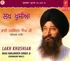 part of t-series CD cover art, title and musician in text and script, Harjinder's head and shoulders