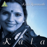 CD cover art - head of kala ramnath with bow on her violin