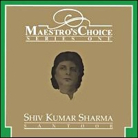 cover art, santoor, shiv kumar sharma, maestro's choice